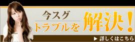 side-banner04_270.png